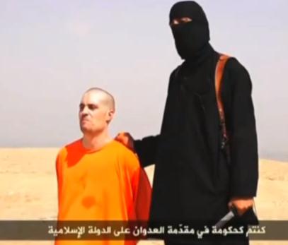 VIDEO: Houghton Mifflin brings execution horror into classrooms