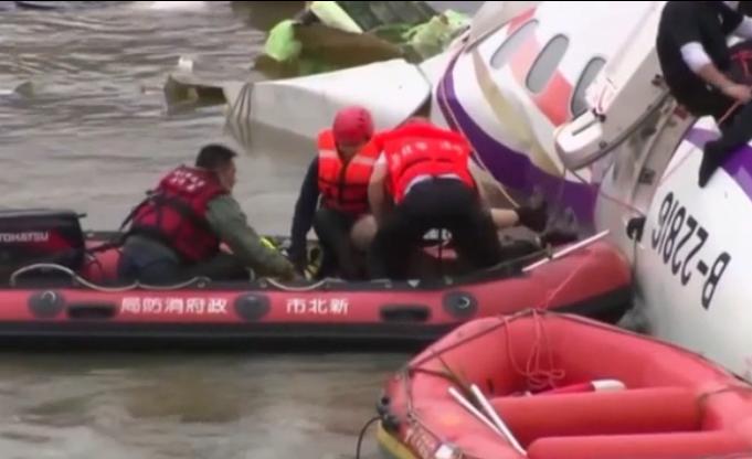 Houghton Mifflin brings shocking footage of deadly airplane crash to children.
