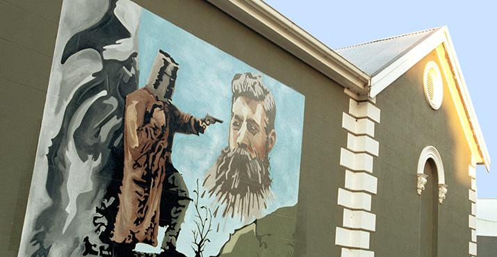 Benalla Mural