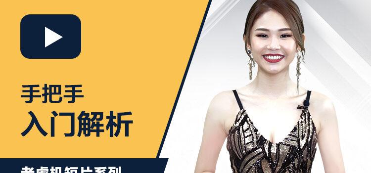 线上老虎机门解析 Blog Featured Image