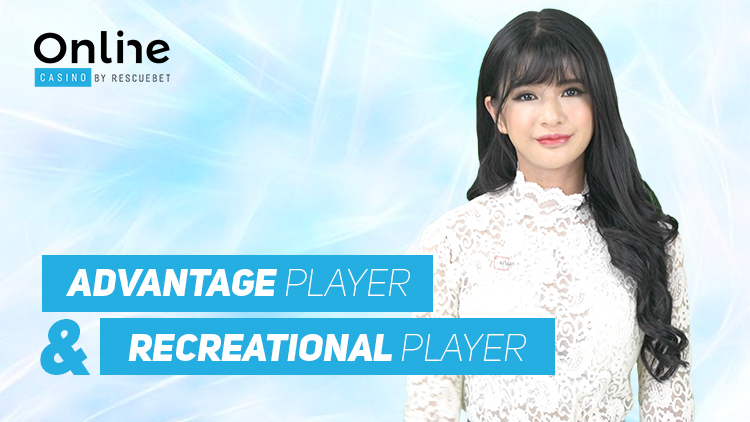 Advantage Player & Recreational Player Blog Featured Image