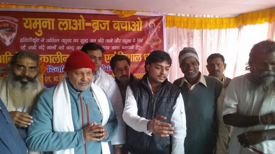 Save Yamuna Movement – infinite hunger strike at Masaana village in Mathura