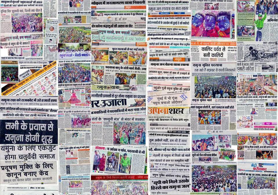 News Coverage of Yamuna Muktikaran Abhiyan