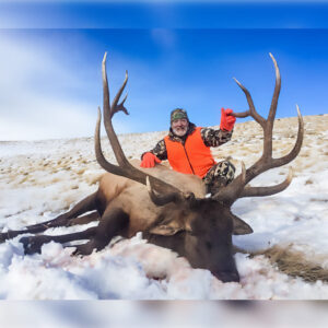 Ford Creek Outfitters 2021 Elk_01