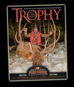 Ford Creek Guest Ranch Trophy Brochure
