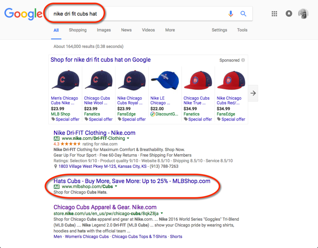 cubssearch