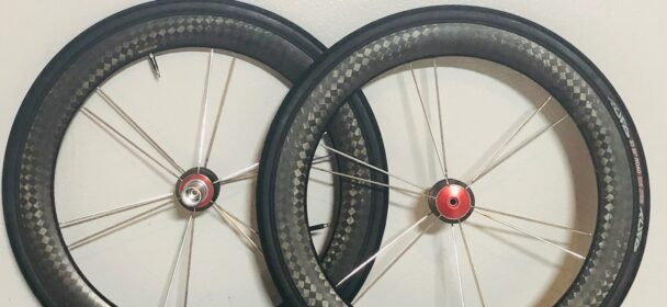 For Sale Used Corima 20″ rear wheels (sold)