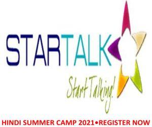 StarTalk-Banner.jpg