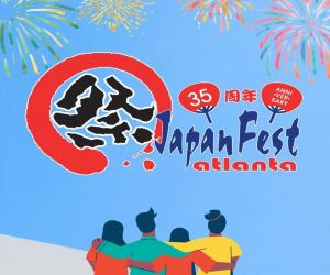 091821-091921JapanFest-Banner.jpeg