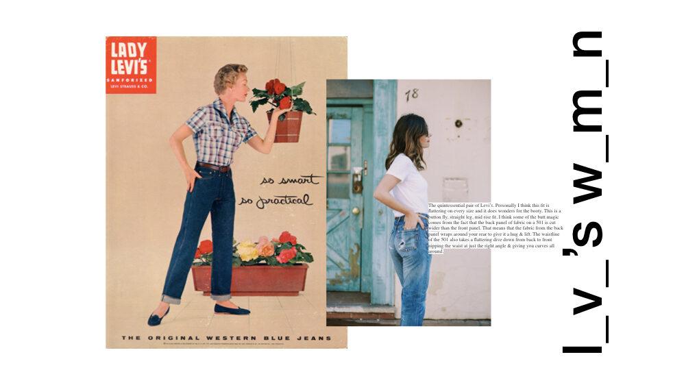 vogue levis historia pantalones mujer antes y despues