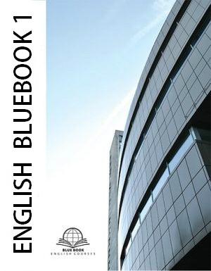 blue-book-1