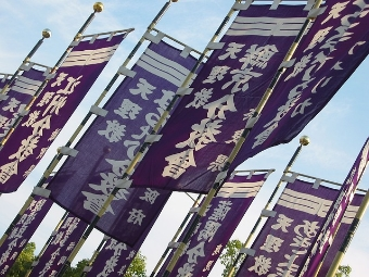 foreign-language-flags