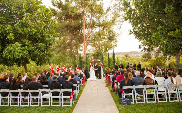 Wedding DJ Ceremony Set Up for Bride and Groom
