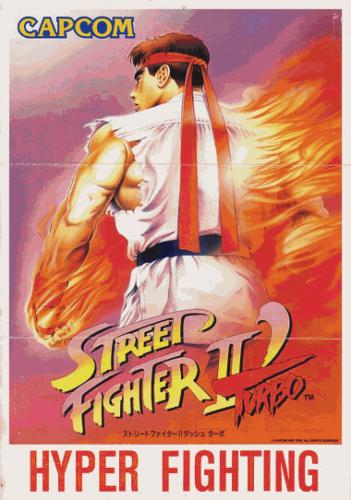 Street Fighter II' Turbo - Hyper Fighting
