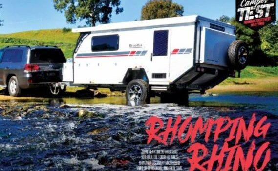 Romping-Rhino-e1540336537788
