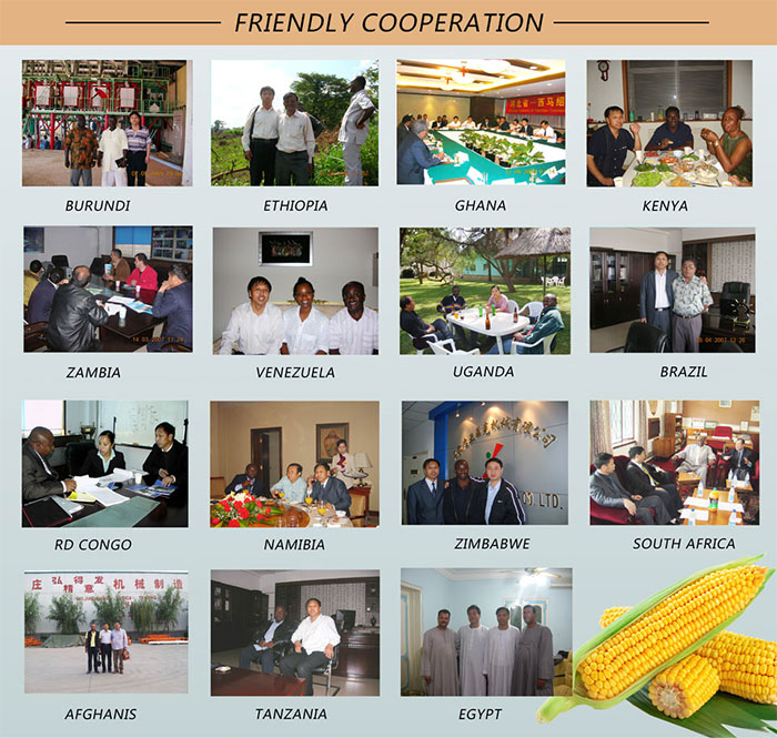 factory cooperation