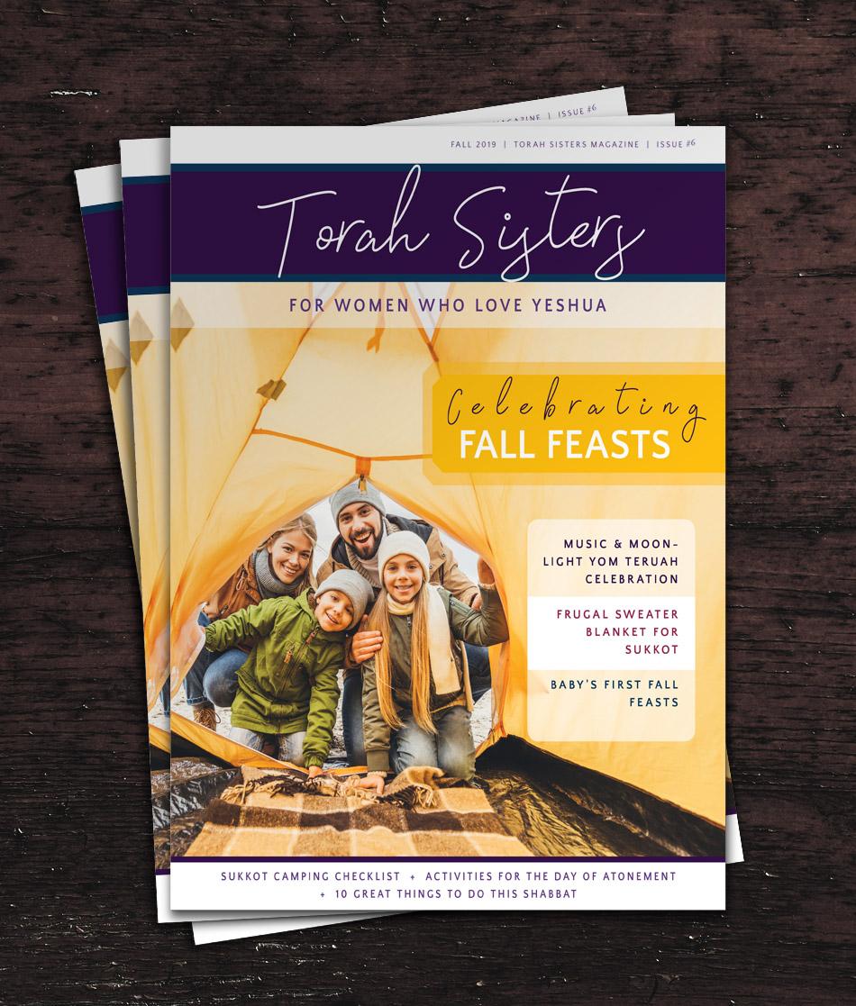 Magazine Design, 6th Issue   TorahSisters.com