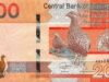 Gambia asks Nigeria to print its Dalasi currency to save cost