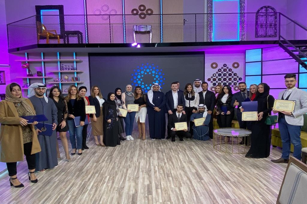 Diploma television presenting