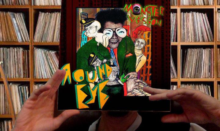 Vinyl Vlog 275