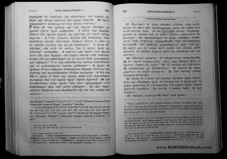 RDRD Bible Study Greek NT 1 Thessalonians