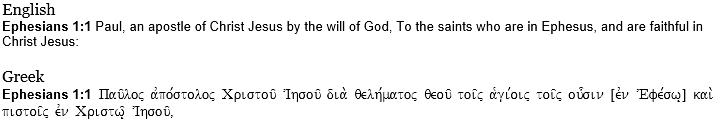 RDRD Bible Study Ephesians 1 1 Greek English