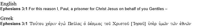 RDRD Bible Study Ephesians 3 1 Greek English
