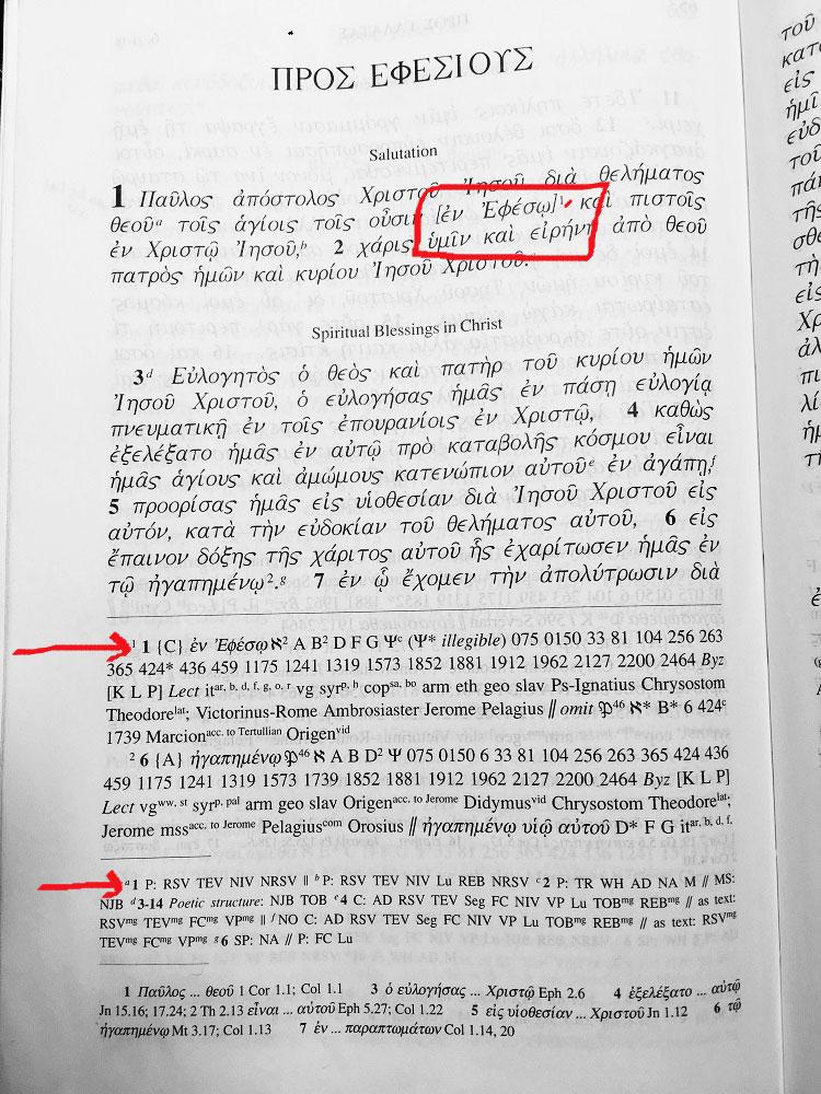RDRD Bible Study NT Variant Example Ephesians 1 1