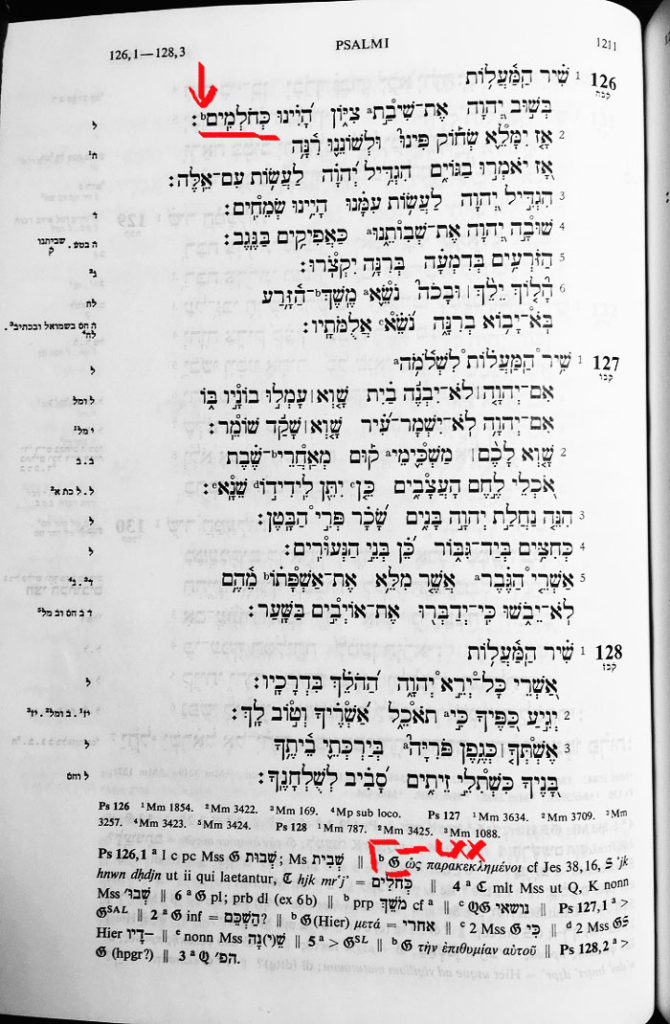 RDRD Bible Study OT Variant Example Psalm 126 1