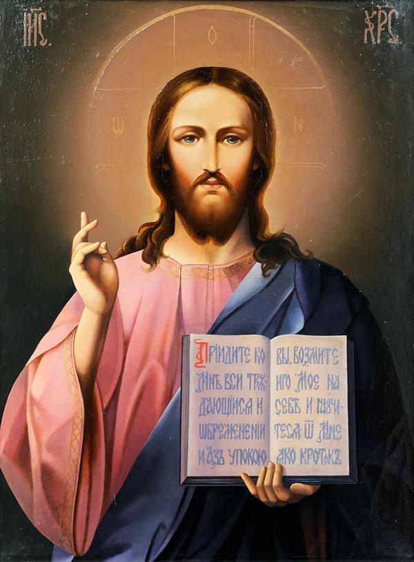 RDRD Bible Study Jesus Christ Open Bible Icon