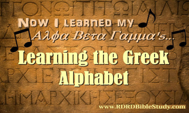 Learning The Greek Alphabet