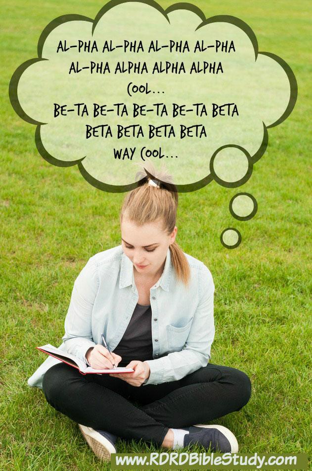 RDRD Bible Study Memorizing The Greek Alphabet
