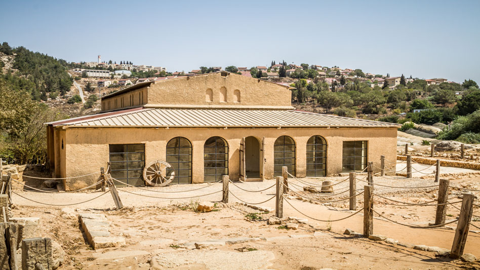 RDRD Bible Study Shiloh Israel Byantine Basilica