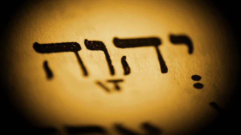 RDRD Bible Study YHWH Hebrew Original Language