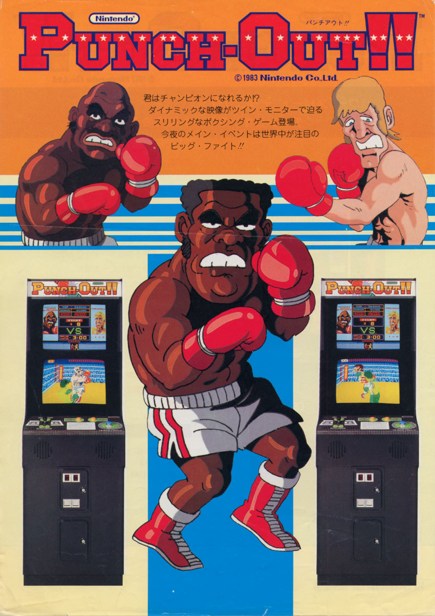 Mike Tyson Punch Out Game Ad