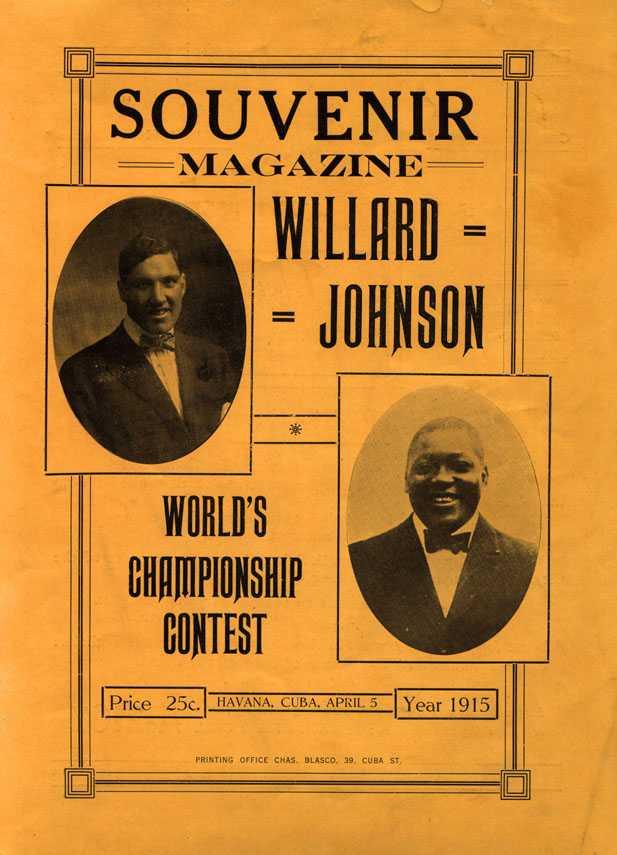 WWWWWWWWWWJohnson-Willard Program