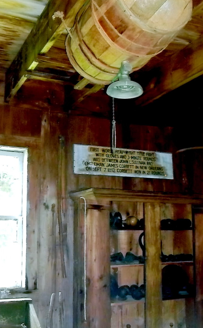 Training camp shower used by John L. Sullivan