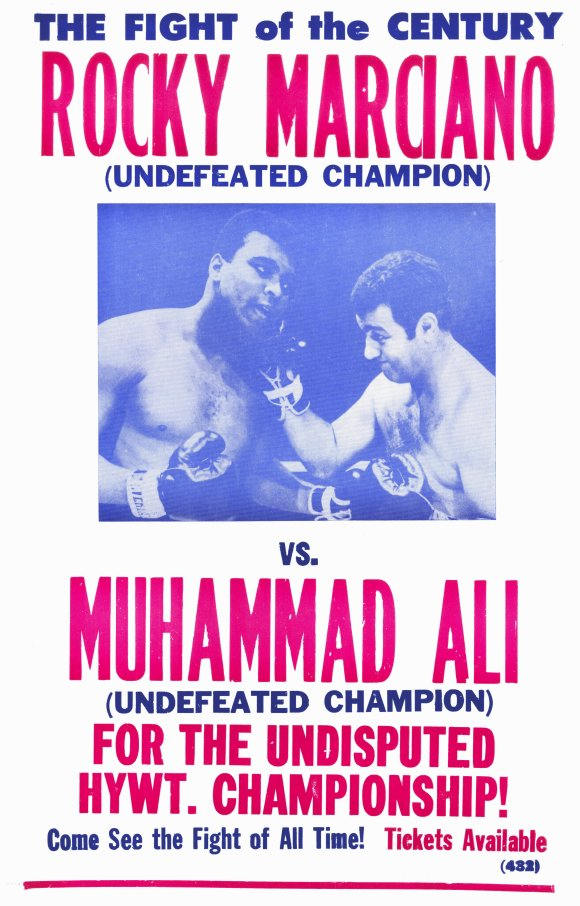 Rocky Marciano vs. Muhammad Ali Computer Fight Poster of the fight that was shown at the Massac Theater in 1970.