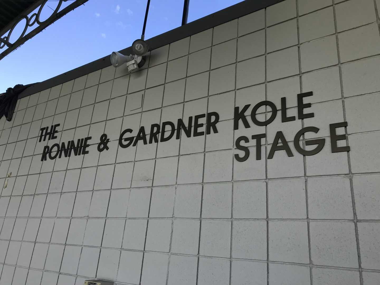 The Ronnie & Gardner Kole Stage Architectural Sign
