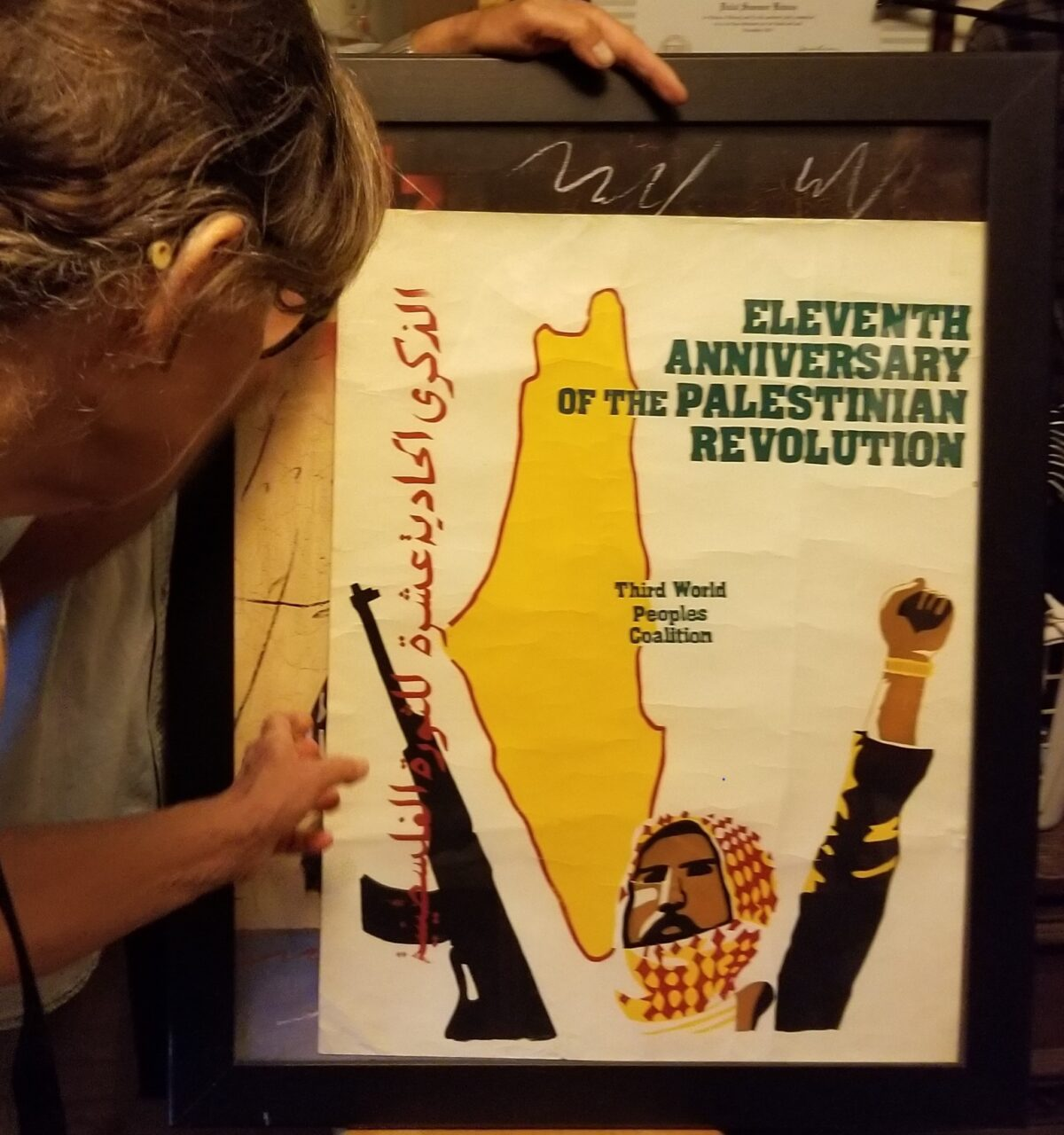 Native Study Group on Indigenous and Palestinian Struggles