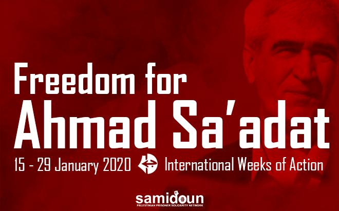 Freedom for Ahmad Sa'adat – Freedom for Palestine