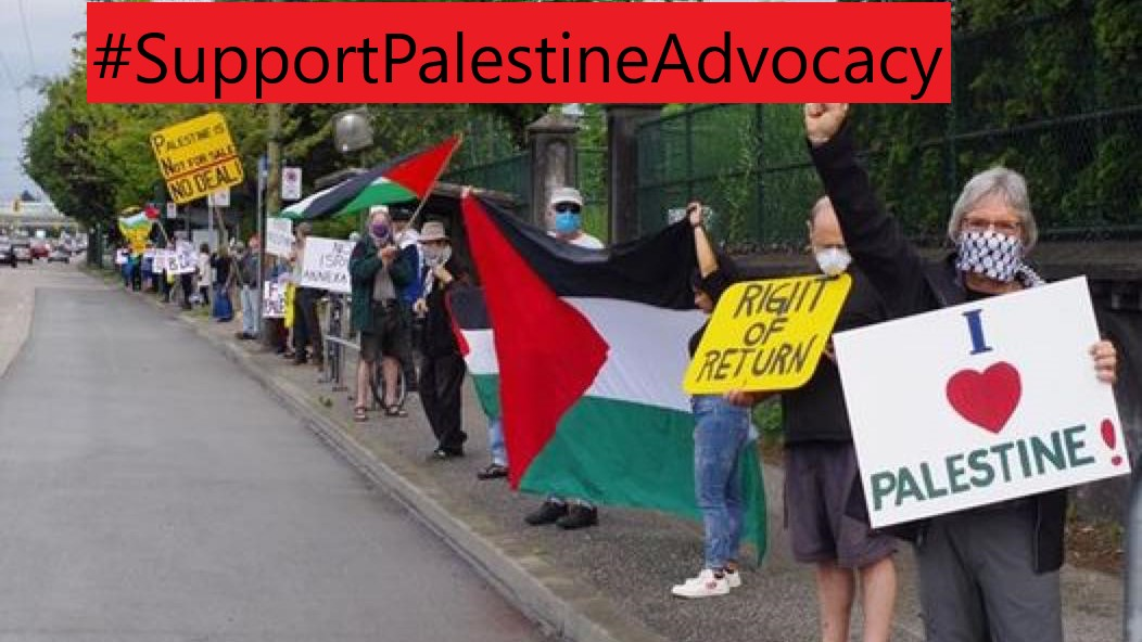 Tell Canadian Officials: Advocacy for Palestine is not 'Terrorism'