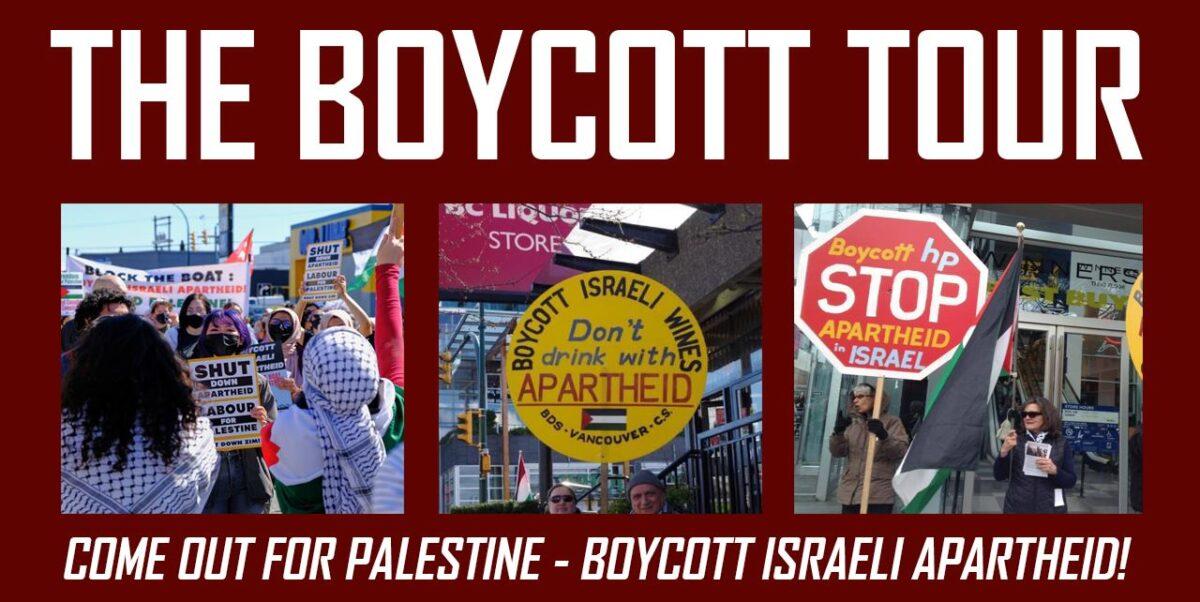 Boycott Tour, July 18, Vancouver