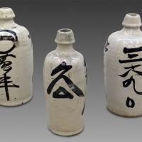 Vintage Sake Jars from Kyoto Japan