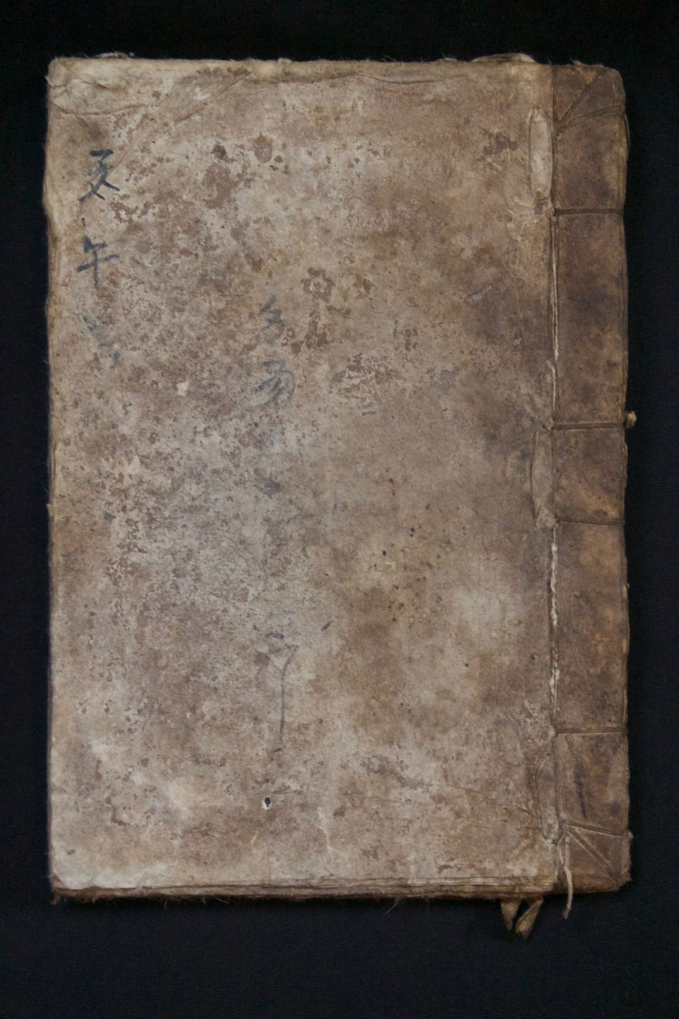 """Shaman's Personal Instructional Book, China, Yunnan Shui people, Early 20th c, Paper, ink, pigment, Scripted by the shaman, on handmade paper, to record all his knowledge and to instruct future shaman, 9"""" x 6 ¼"""" 1"""", $750."""