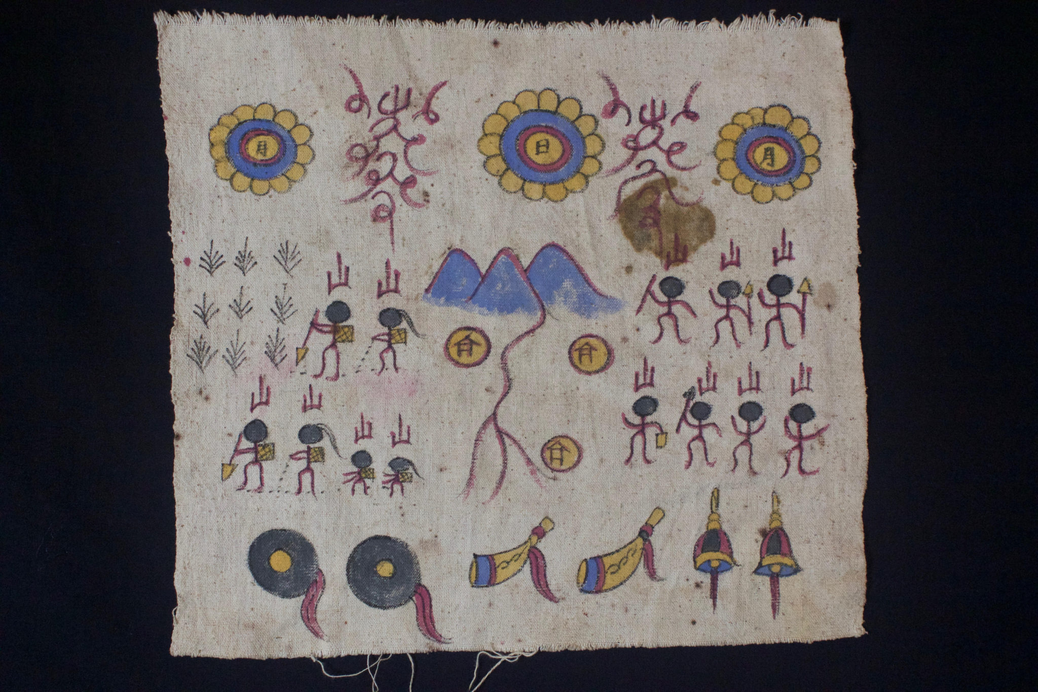 """Shaman Cloth Vietnam Yao people Early 20th c. Cotton with pigment Ritual use 13"""" x 14"""" $190"""