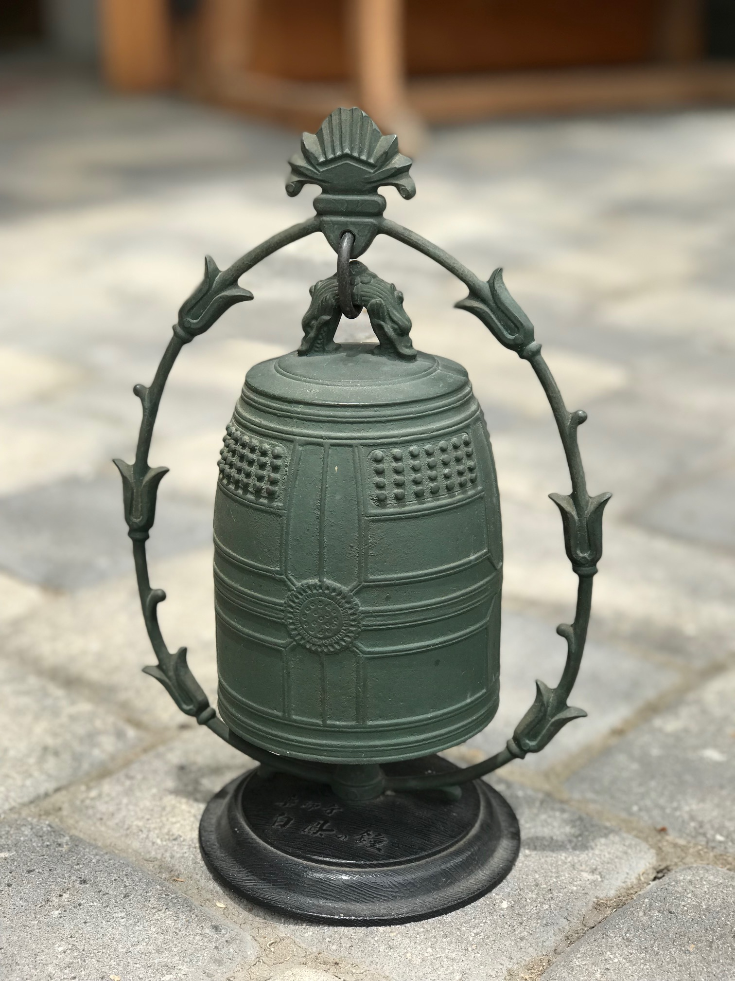 """Musical Instrument, Small Japanese Bell Gong on Bronze Wreath Motif Mount - Reproduction, Japan, contemporary, cast bronze, plastic base plate, works with an external striker, 6 1/2"""" x 4"""" (10 3/4"""" x 7"""" w/stand), $80., thedavidalancollection.com , solana beach, ca"""