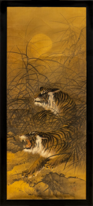 Framed Japanese Two Tigers Painting