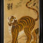 Framed Japanese Tiger Painting
