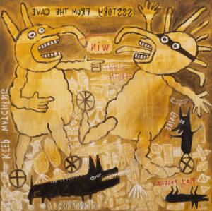 Untitled Painting by Lindu Prasekti